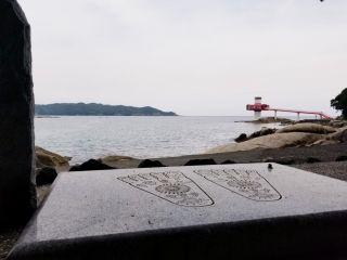 竜串海岸 足摺海底館への遊歩道(たつくし大師の道)