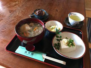 お食事は茶里庵で西阿波の伝統食・そば米雑炊をどうぞ!
