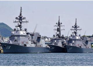 佐世保鎮守府を受け継ぐ海上自衛隊佐世保基地(※基地内は立ち入りません。敷地外からの見学となります。)