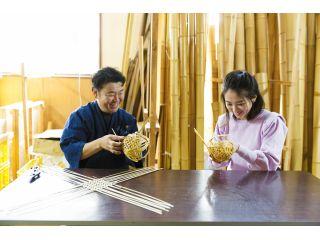 自分で編んだ竹かごでいつかは花活け!?竹かご編み体験