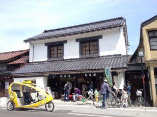 国登録有形文化財 茶舗 島慶園