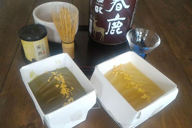 【京都・ご当地石けんを作ろう♪】純金箔をたっぷり使用!京都または奈良の素材で贅沢...