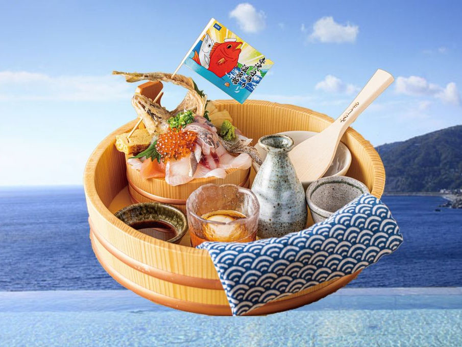 【お得なセット割★日帰り温泉&当店のイチ押し海鮮手桶丼プラン】◆\セットで600...