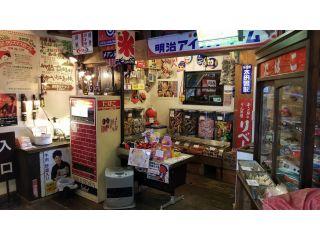 インスタ映えな昭和の世界でレトロなおもちゃやゲームを体験しよう
