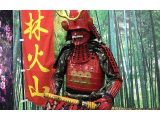 【着付け体験】☆戦国時代☆甲冑スタイルで写真を撮ろう!