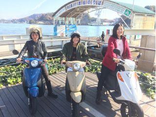 【尾道駅前でレンタルOK♪しまなみ海道をまっしぐら】レンタルスクーター【125cc】★オリジナルツーリングマップ付♪