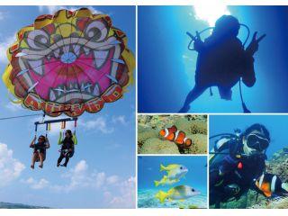 【 パラセーリング&青の洞窟ボート体験ダイビング 】大人気コースを思いっきり楽しもう!