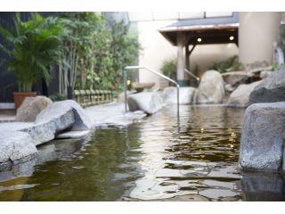 地下1,700mから湧き出る豊かな天然温泉をお楽しみいただけます