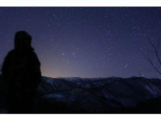 【地域共通クーポン対象】【群馬・みなかみ・スノーシュー・ナイト】夜の雪原は静かで神秘的!ナイトスノーシュー☆★