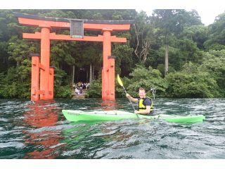 【箱根・芦ノ湖】箱根の絶景!富士山や海賊船を眺めながら楽しもう♪〈カヤック1日体験〉