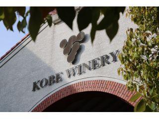 【*ワイン好きの方必見*】ワイナリー見学+グラスワイン付き♪普段入ることができない工場裏見学もできる★カップル・ご夫婦・女性におすすめ♪