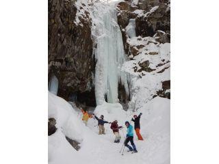 【山形・山形市】氷瀑見学スノーシューツアー 送迎付き