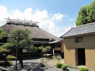 〈入館プラン〉 福澤諭吉の旧居を見る・歴史を聞く!楽しく学べる館内入場プラン