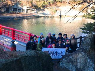 雄島・渡月橋 あの世とこの世をつなぐ橋。