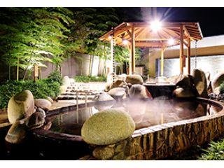 【川越】入浴チケット | お得なドリンク無料特典付き☆8種類の風呂が楽しめる♪