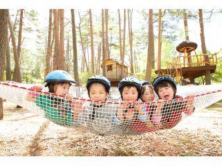 自然体験基地どんぐりコース お子さんには夢のツリーハウスや吊り橋で、気分は冒険家!
