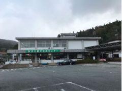 秋芳洞バスターミナルの隣に秋吉台観光交流センターがあります