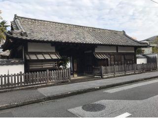 当時の建築様式が残る城下唯一の武家屋敷。