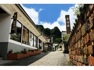 [くるくるバス] 佐賀日帰りツアー : 伊万里大川内山+有田ポーセリンパーク+嬉野温泉+忍者村