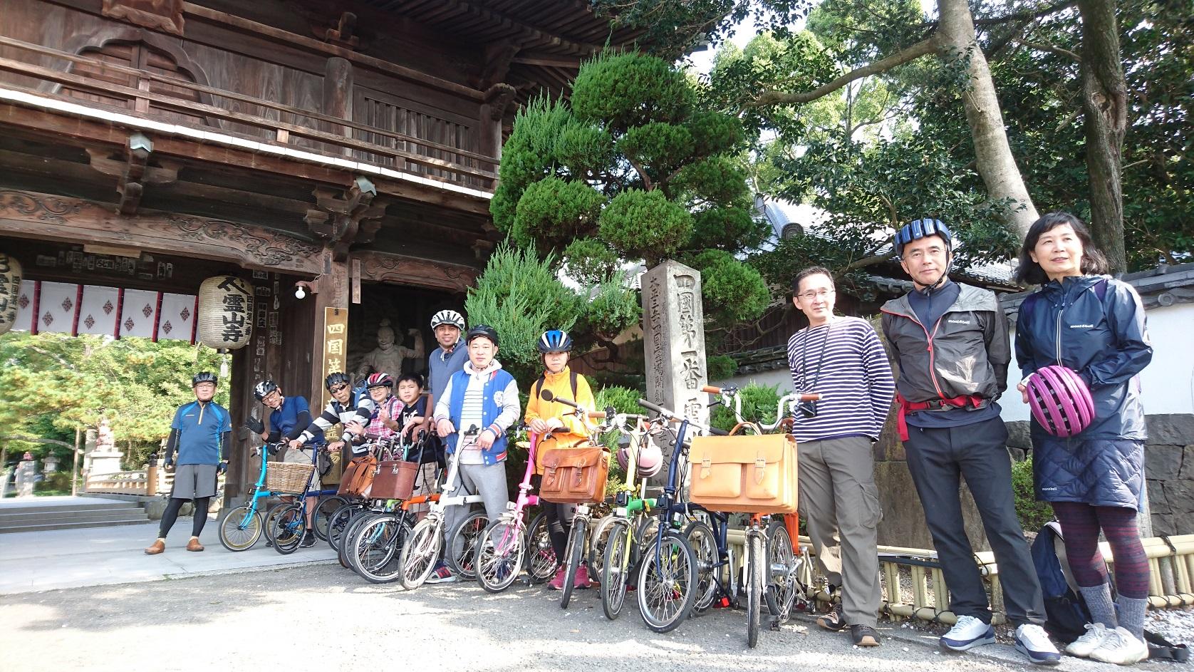 【徳島県】四国遍路ポタリングツアー Shikoku Henro Pilgrima...