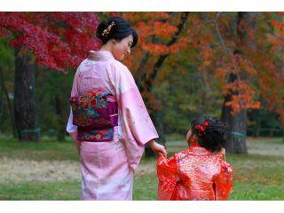 【女性着物レンタル】平安神宮前で観光に便利な立地!<カップル・女性におすすめ!>