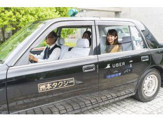 【お手軽♪貸切タクシー|洲本タクシーお勧め2時間プラン】人気のパワースポット伊弉諾神宮を巡るお得プラン!