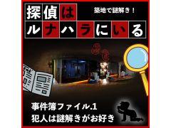 イベント ii ボックス 解き 謎
