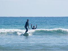 波をキャッチ!