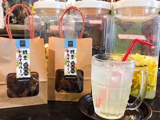 【熊本/阿蘇】ミネラル発酵ドリンク教室!今日から育てる2Lのボトルとドライフルーツを一袋お土産。レッスン中は酵素ドリンク飲み放題。女性やファミリーにもおすすめ。
