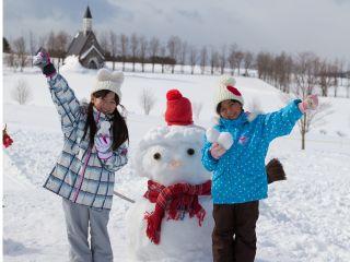 ウィンターシーズン_冬ならではの雪遊びや動物と触れ合える<ひるがの高原牧歌の里入園券>
