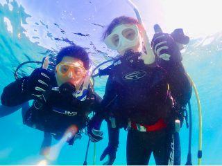 《記念写真無料&タオル付》体験ダイビング*少人数制なので安心♪泳ぎが苦手な方・ブランクのある方にもおすすめ♪