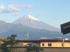 空気が澄んだ日には、露天風呂から富士山を眺めることができます。