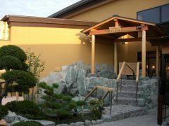 天然温泉 富士見の湯