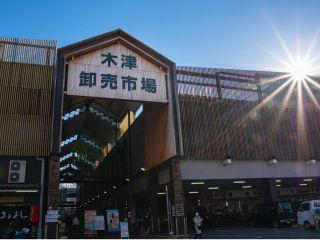 【木津市場】大阪は天下の台所!お買い物楽しんでね♪