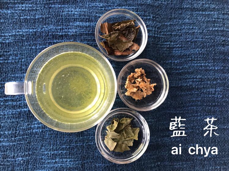 じゃらん限定特典付き!【藍葉のブレンドお茶作りブレンド体験】~徳島ならではの体験...