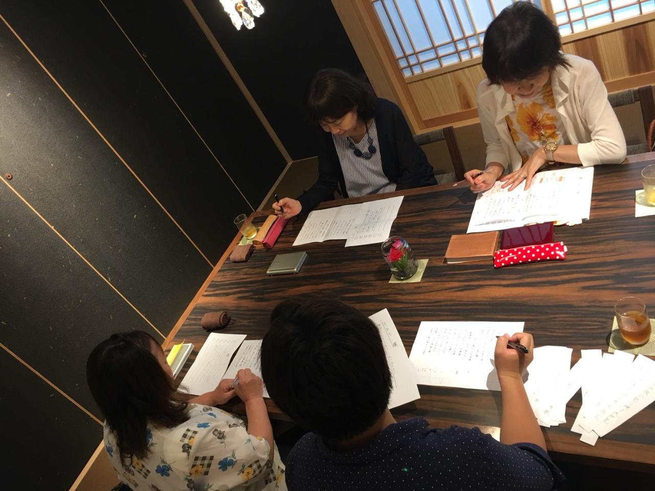 \日本を感じる和体験/ 俳句詠み + 割烹料理屋での和食ランチを楽しもう!